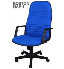 Jual Kursi kantor Uno Boston HAP 1