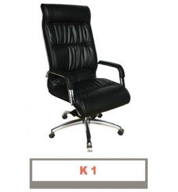 Jual Kursi Kantor Carrera K1 CPT