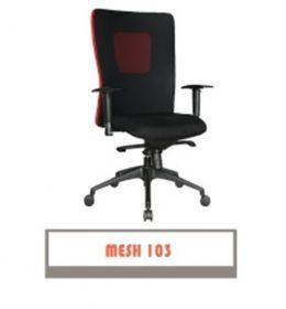 Jual Kursi Kantor Carrera Mesh 103 CPT AL