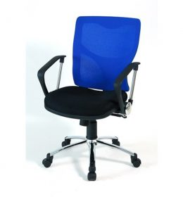 jual Kursi Kantor ERGOTEC 850 S