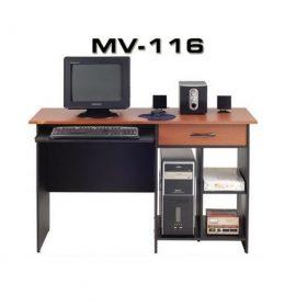 Jual Meja Komputer VIP MV 116